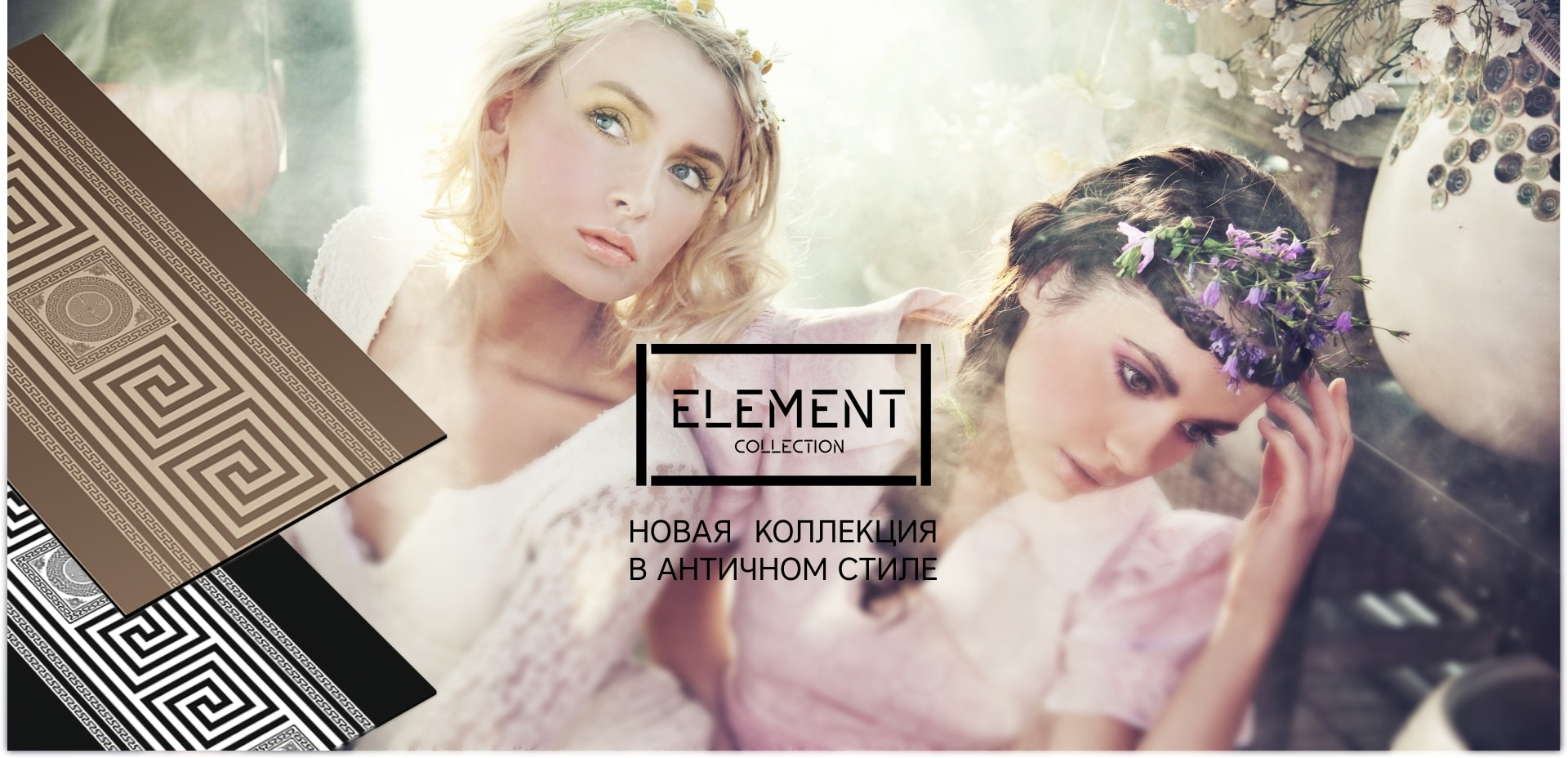 Element Collection